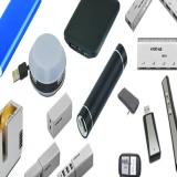 Promosyon Teknoloji Ürünleri